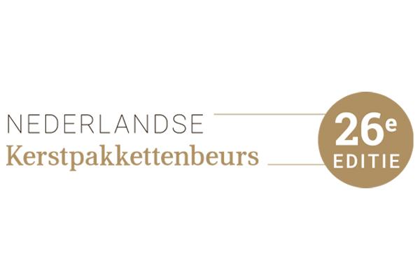 Nederlandse Kerstpakkettenbeurs (wordt verplaatst naar een nog n.t.b. datum)